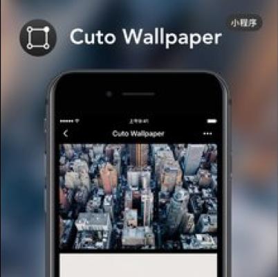 Cuto Wallpaper