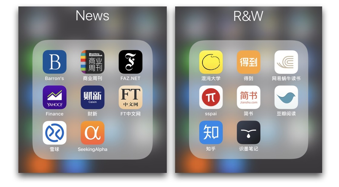 各种新闻 App