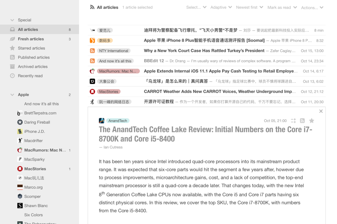 Tiny Tiny RSS 主界面