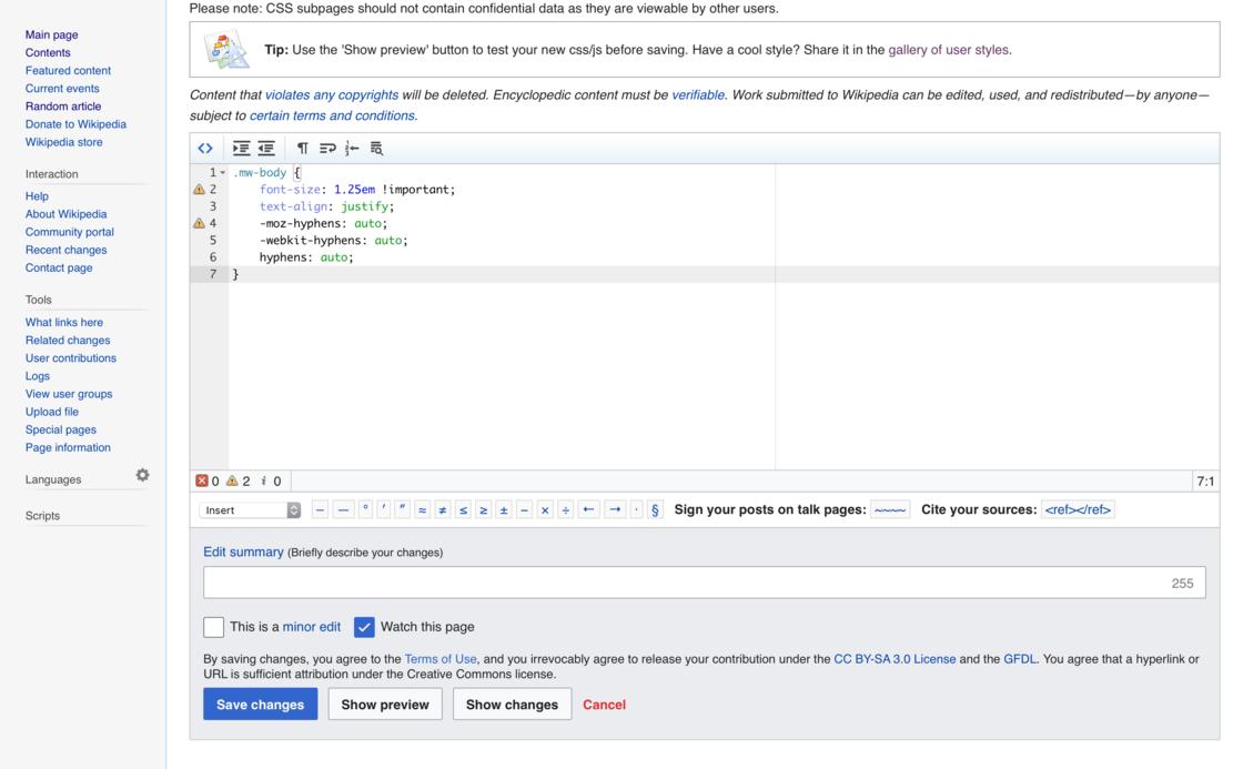 CSS 编辑界面