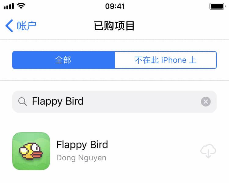 曾经的神作 Flappy Bird 已然变灰