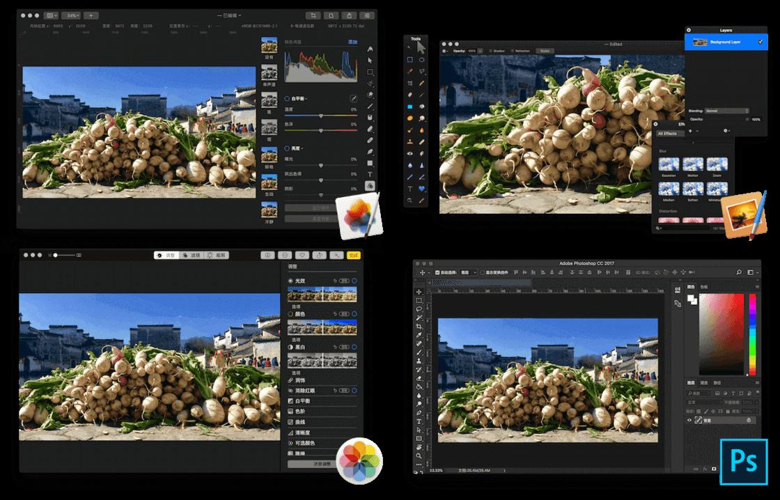 左上到右下:Pixelmator Pro,Pixelmator Classic,Photos,Photoshop