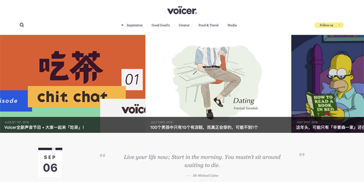 VOICER 首页