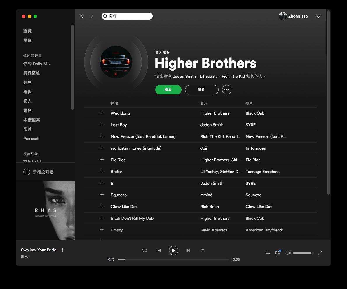 Spotify  里的艺人电台