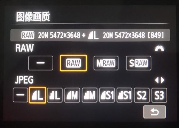 在相机上设置最高画质的「RAW + JPG」