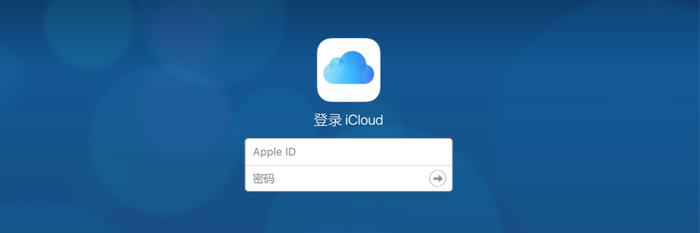不想停用 iCloud?不妨迁移数据到其它 Apple ID | 一日一技