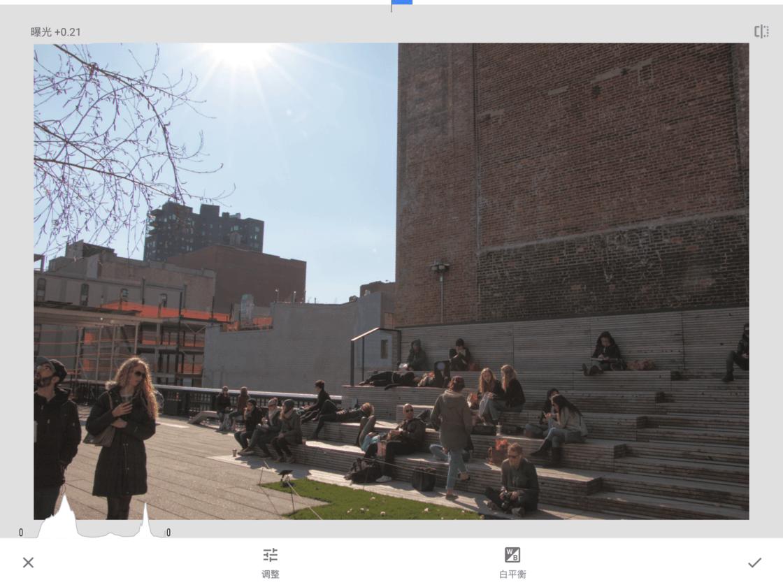 在 Snapseed 中为 RAW 格式照片校正曝光