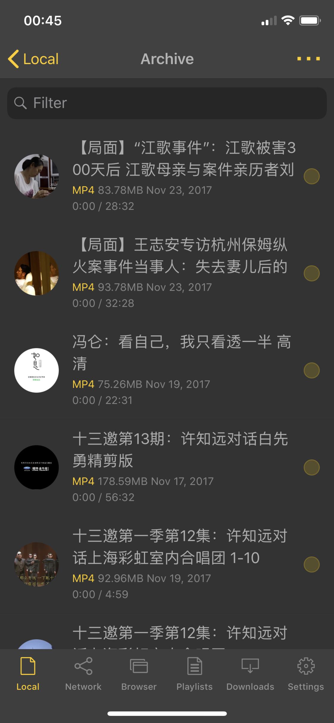 Nplayer播放列表
