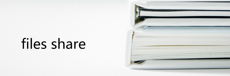 当你要临时分享文件时,这些免费免注册的工具可以帮上忙