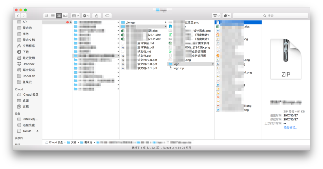 原来看似整洁但实际上难以检索的文件系统