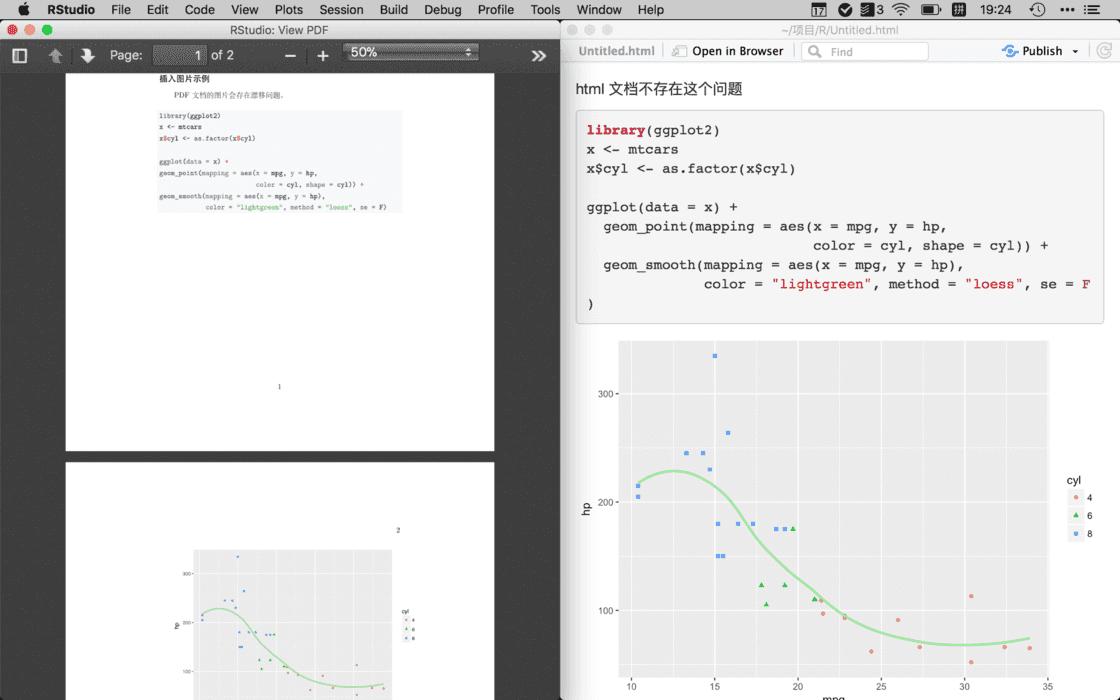 与右侧的HTML 文件相比,左侧的PDF 中图片出现了漂移