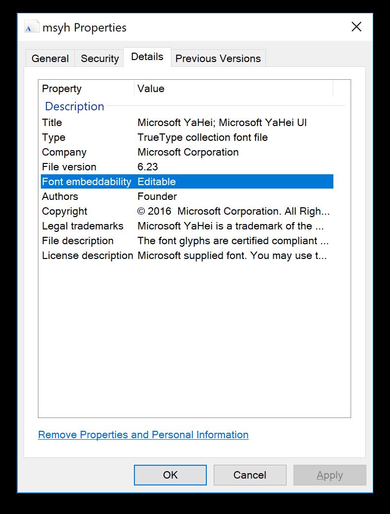 微软雅黑记载的许可信息