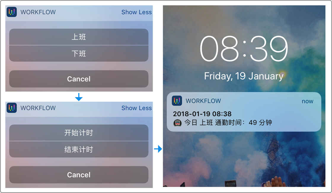 Workflow + Airtable 统计通勤时间