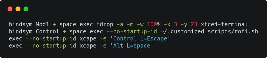 我的部分i3wm配置