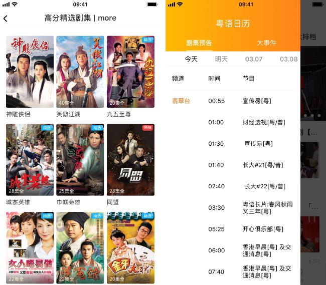 追港剧,有这一个 TVB 官方出品的应用就够了:埋堆堆-吐槽福利