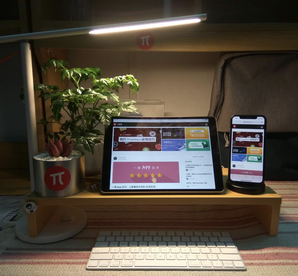 我的工作台