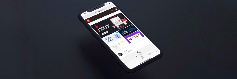 用这个 App 给你的套壳截图加上花式背景:OneScreen   App+1