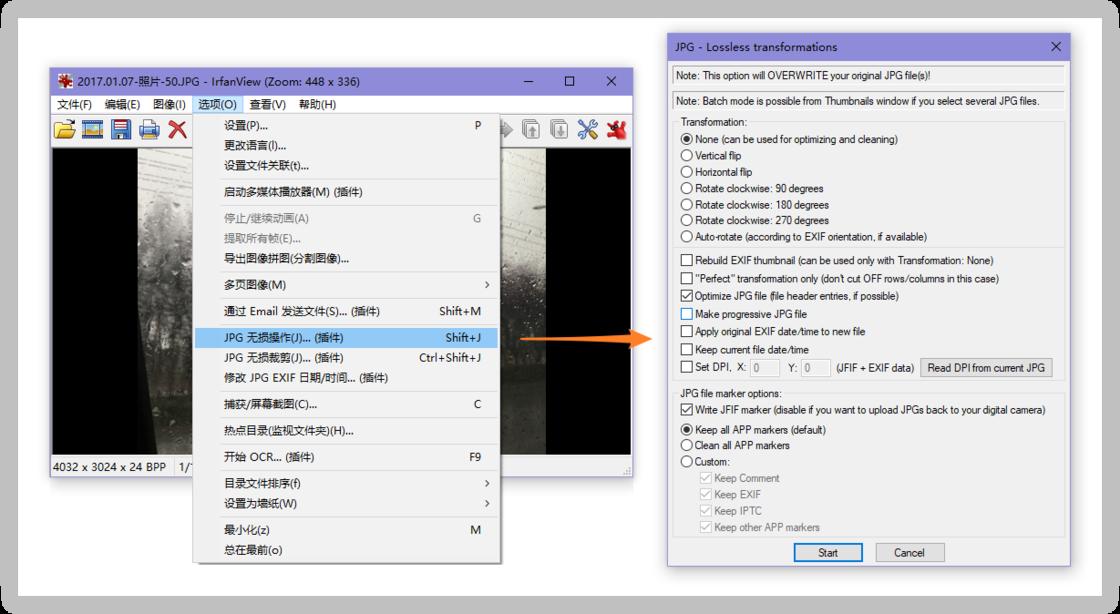 文件管理神器DropIt单文件绿色中文便携版