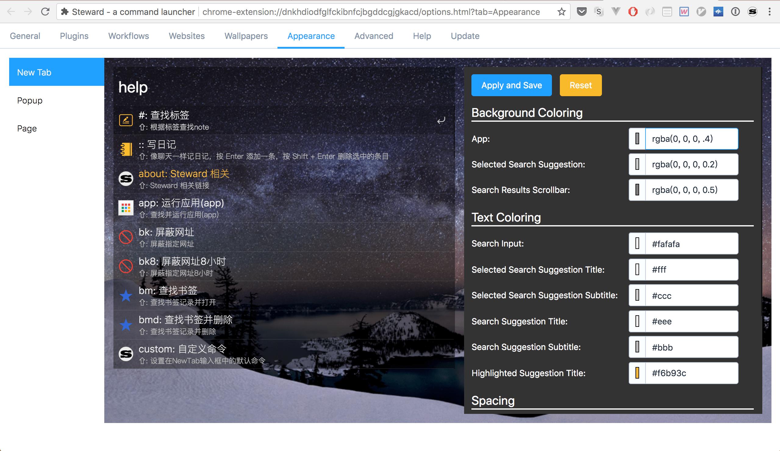 Appearance 面板自定义新标签页外观