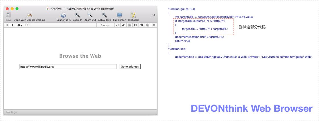 DEVONthink Web Browser
