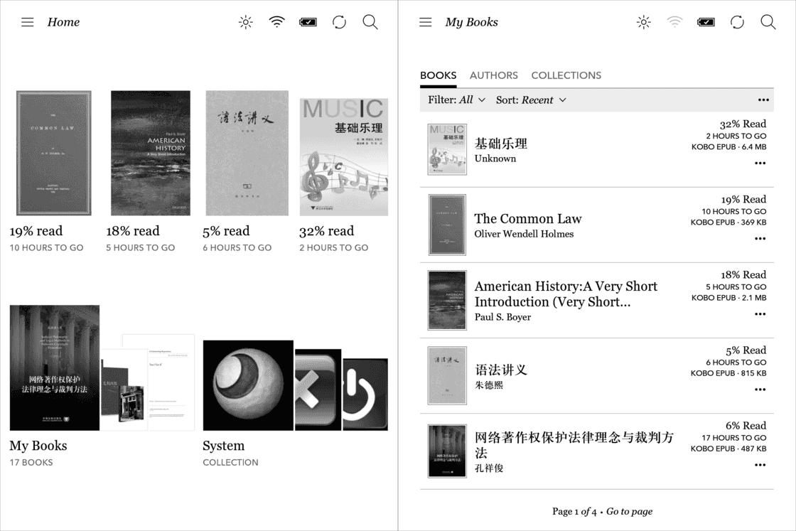 经过修改的 Aura ONE 的主页和图书列表,去除了广告并添加了中文支持等