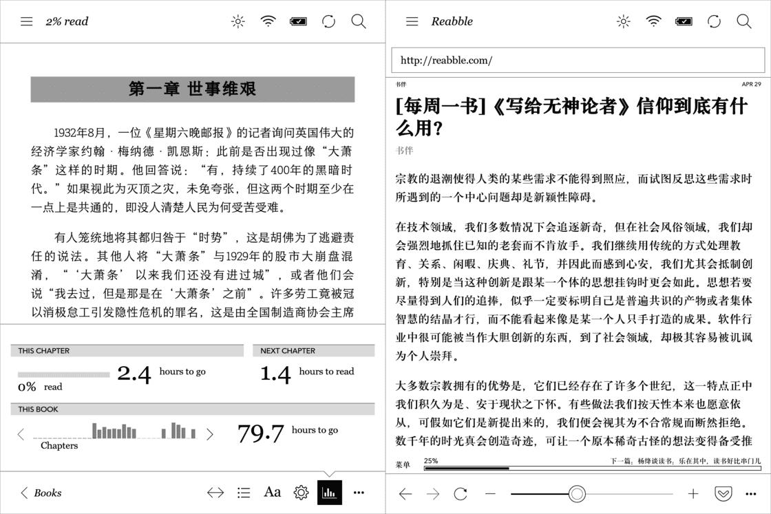 Aura ONE 只能靠修改实现中文支持