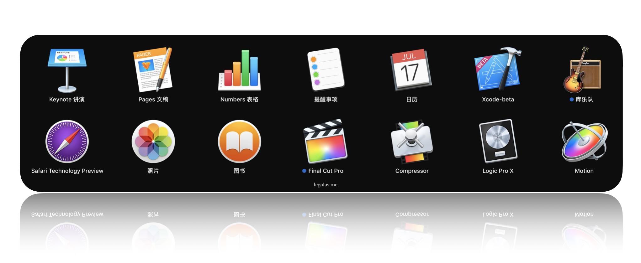 部分苹果出品的软件