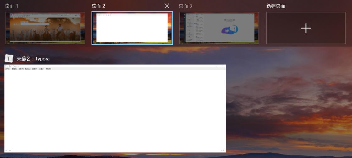 虚拟桌面的管理界面