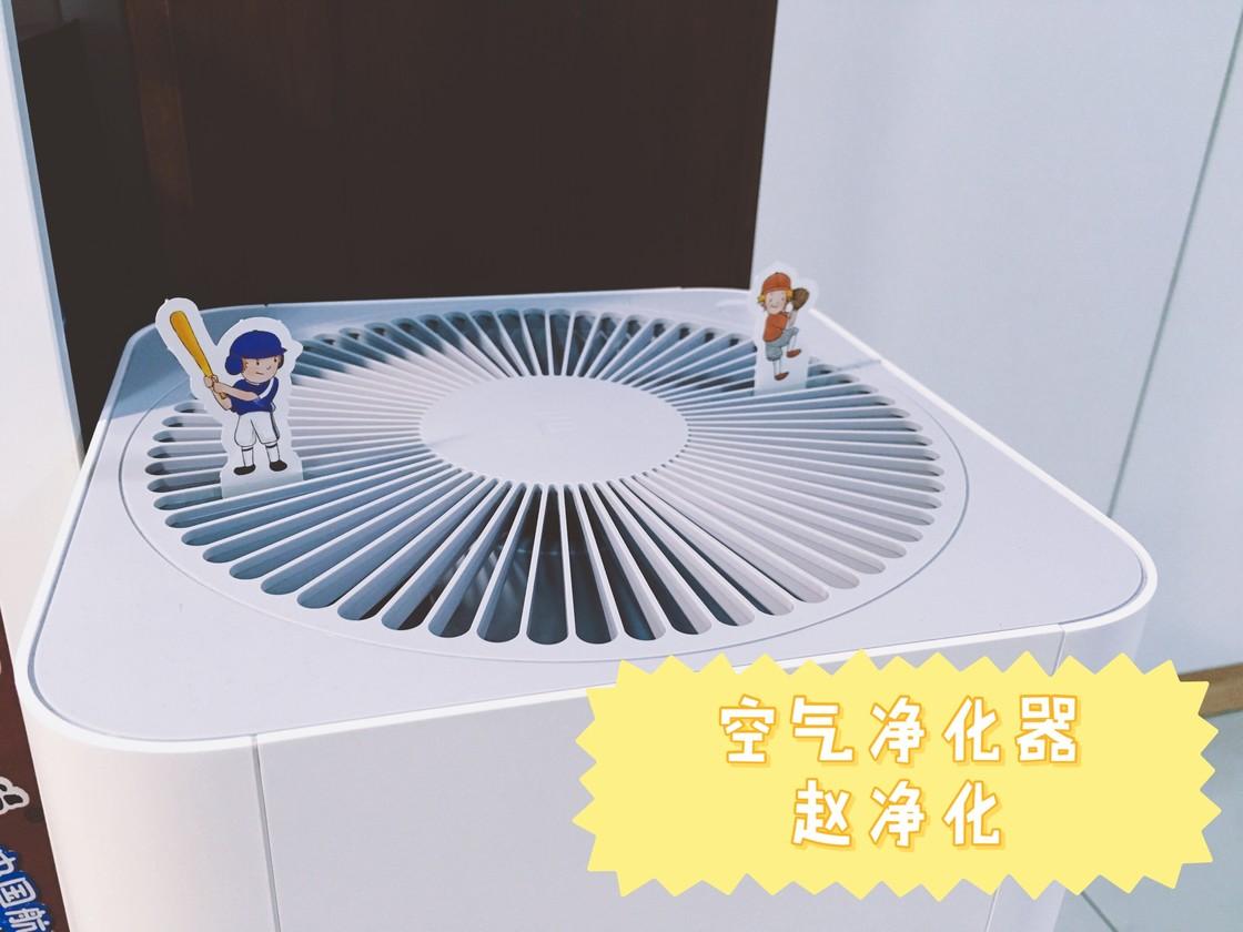 小米空气净化器2