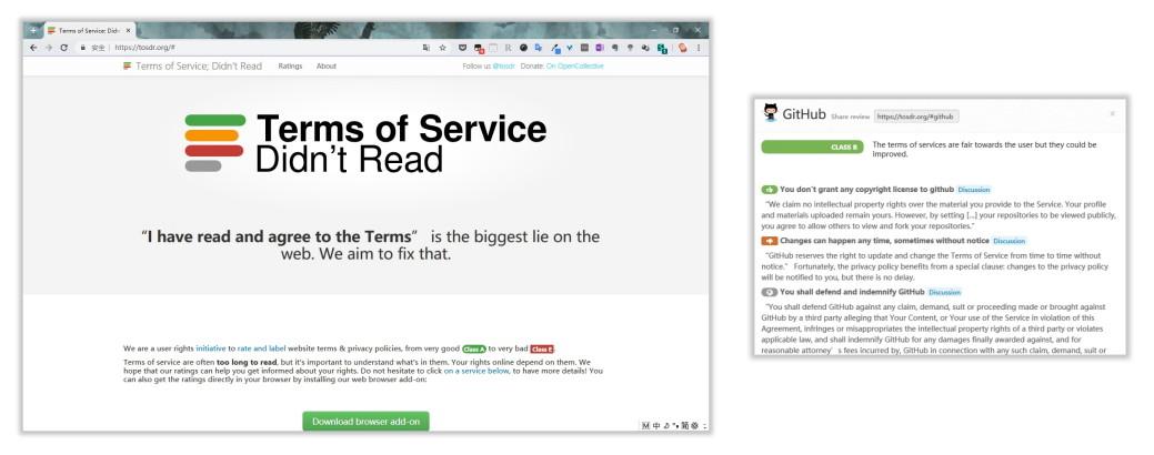 注册时即使读不完用户协议,这些事关隐私的条款也一定要看