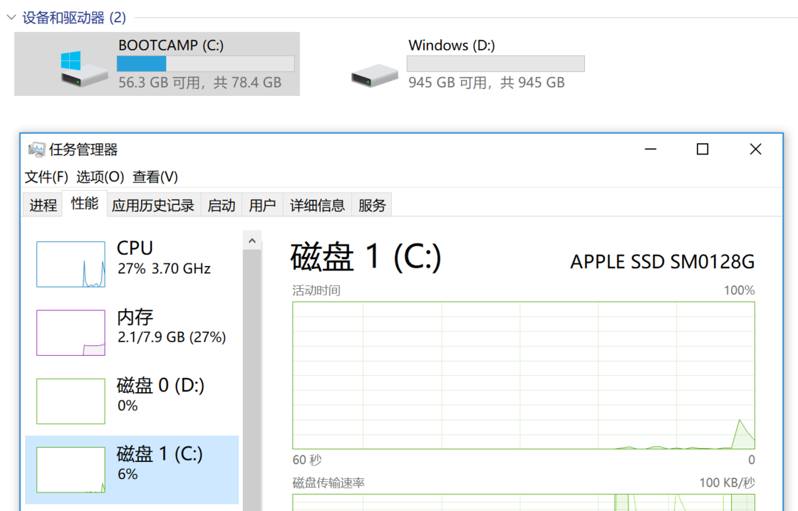Windows 下磁盘状况