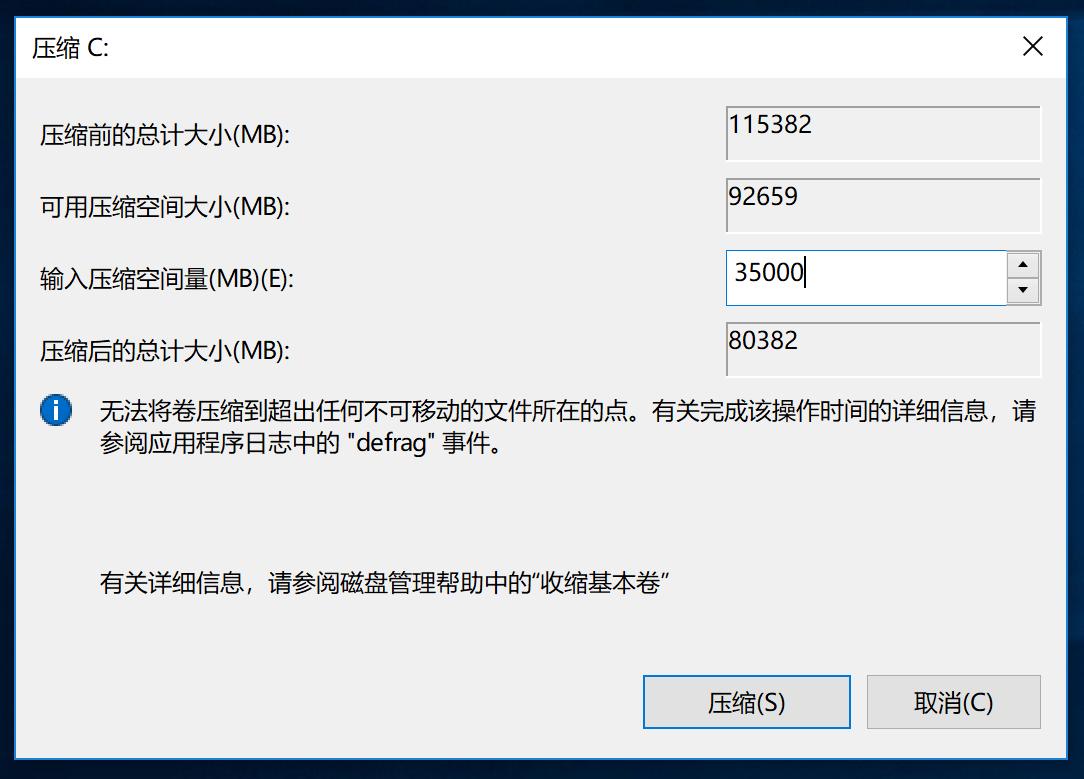 保留 Mac SSD 空间