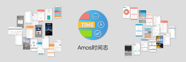 我把一款时间管理软件,升级了60次