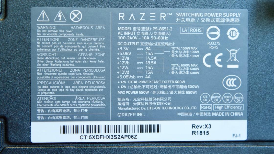 Core X 内置电源数据