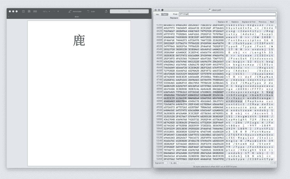 示例 PDF 和它的 CMap 片段