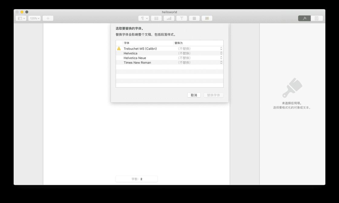 用 Pages 打开 Word 文档出现的字体缺失问题