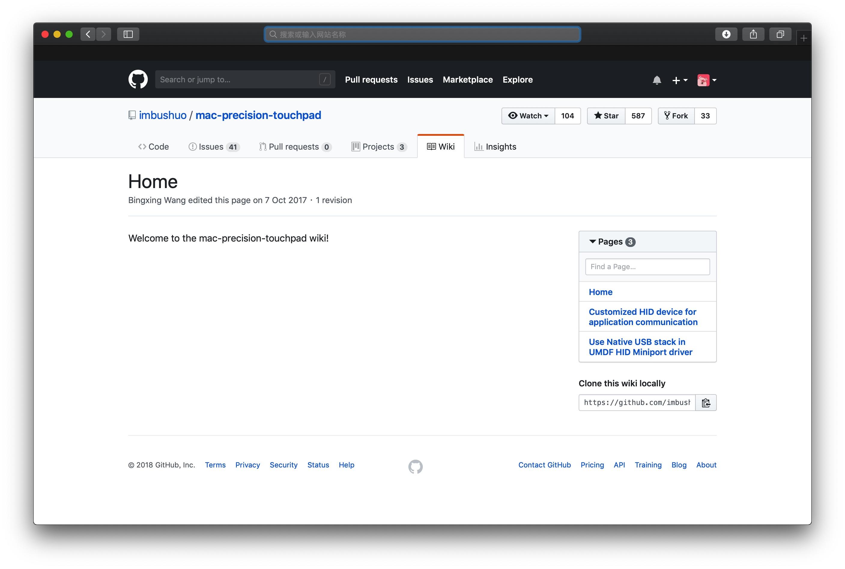 Github 上某个文档的 Wiki