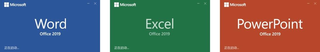 新版 Office 2019 的啟動畫面