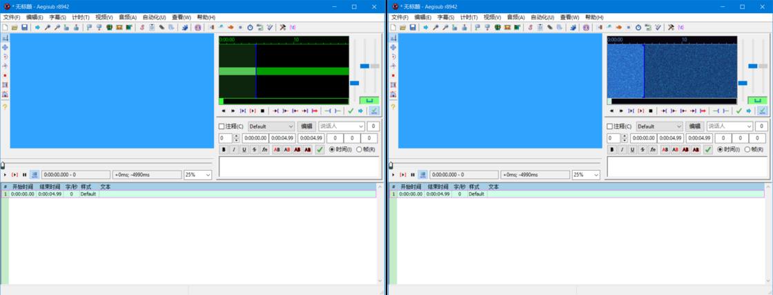 ← 波形模式  频谱模式 →