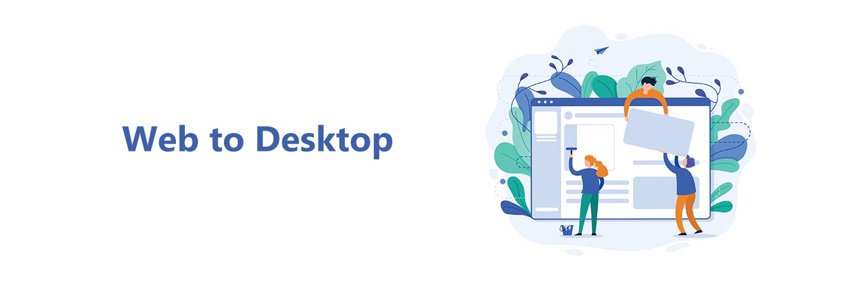 看不惯糟糕、老旧的桌面客户端?直接让网页版应用做你的桌面 App
