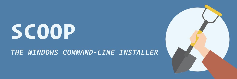 「一行代码」搞定软件安装卸载,用 Scoop 管理你的 Windows 软件