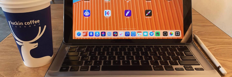 2018 iPad 应用与服务推荐