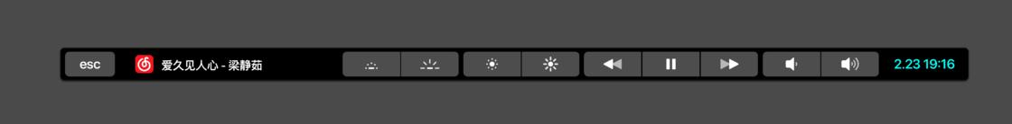 Touchbar设计图