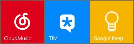 举例:网易云音乐,TIM和Google Keep