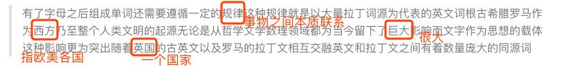 中文根据语义切分长文字