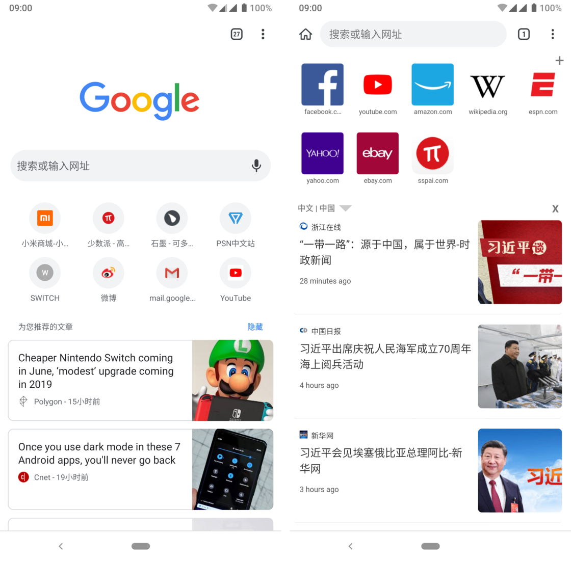 安卓Kiwi Browser v201216