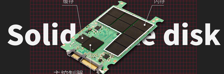你的硬盘是如何存储数据的?