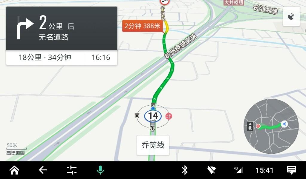 高德、百度和腾讯,哪家国内车载地图 App 最好用?