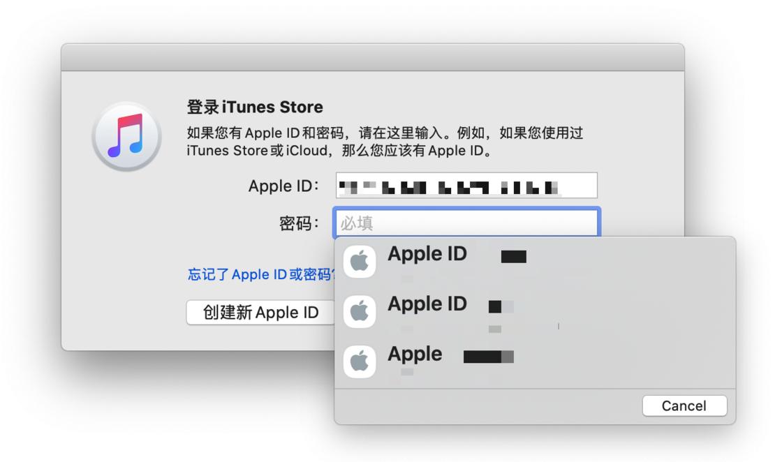 iOS/macOS 上的新密码管理工具,让你填充密码少点一下:Elpass-OIMI