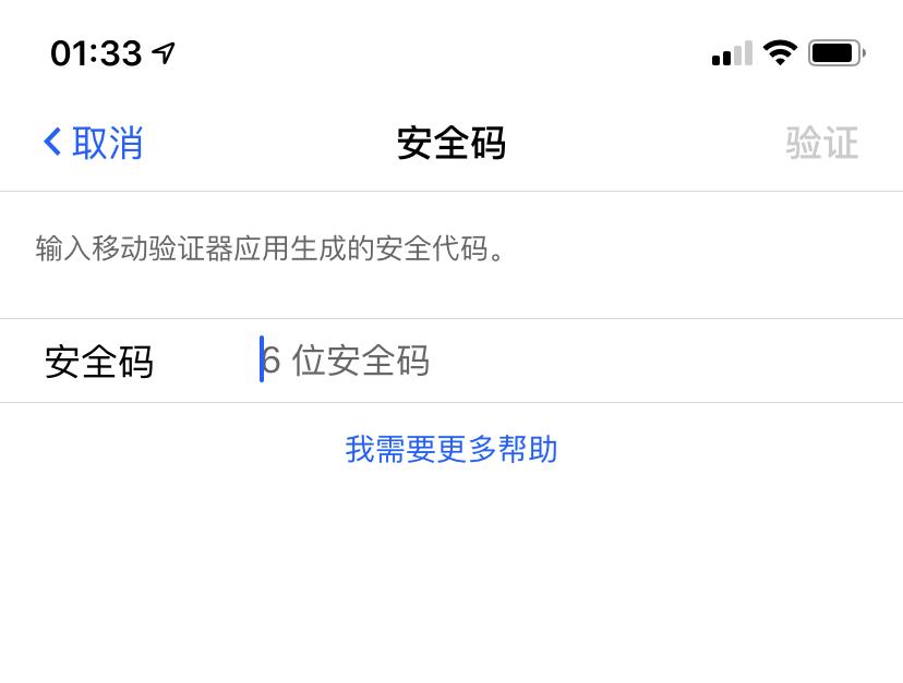 在 Dropbox iOS App 上,无法使用 Titan Security Key 进行登录